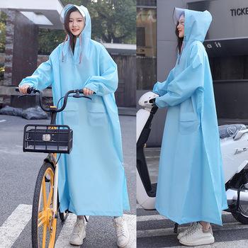 Płaszcz przeciwdeszczowy moda damska płaszcz przeciwdeszczowy Outdoor Hiking plecak przeciwdeszczowy plecak przeciwdeszczowy tanie i dobre opinie PUOU Odzież przeciwdeszczowa 9874 Single-osoby przeciwdeszczowa 190 t nylon fabric Dorosłych Turystyka WOMEN Uniwersalny