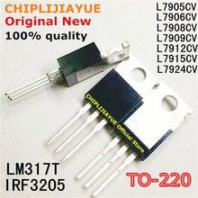 10PCS L7905CV L7906CV L7908CV L7909CV L7912CV L7915CV L7924CV TO220 LM317T IRF3205 כדי 220 חדש מקורי IC ערכת שבבים