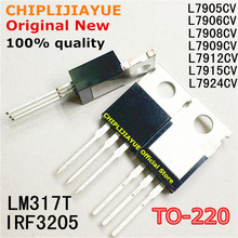 10PCS L7905CV L7906CV L7908CV L7909CV L7912CV L7915CV L7924CV TO220 LM317T IRF3205 TO 220 new and original IC Chipset