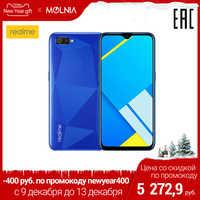 Smartphone realme C2 EN 32 GB 4000 mAh batteria, design elegante, il funzionario Russo di garanzia