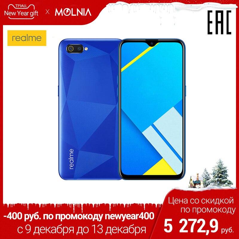 Smartphone realme C2 EN 32 GB batterie 4000 mAh, design élégant, la garantie officielle russe