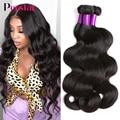 Perstar Body Wave Bundles Human Hair Weave Bundles Brazilian Weave Extensions 1/3/4 PCS Remy Hair Body Wave Extensions 8-28 Inch