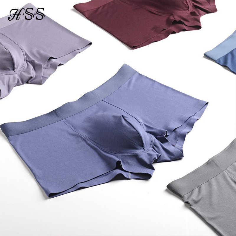 HSS marka dikişsiz erkek iç çamaşırı boksörler saf renk yüksek kaliteli erkek boksörler yaz nefes Modal ince külot 3 adet