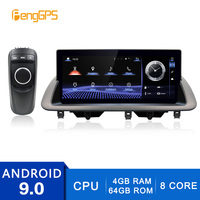 Car Multimedia Player for Lexus CT200 CT200H CT 2012 2018 without Original Mouse GPS Navigation DVD Player Android 9.0 Head Unit