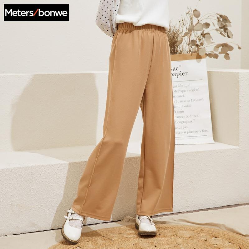 Metersbonwe Spring New Knitted Wide leg pants Women Simple elegant office Draped pants Woman Casual Wide leg Long pants