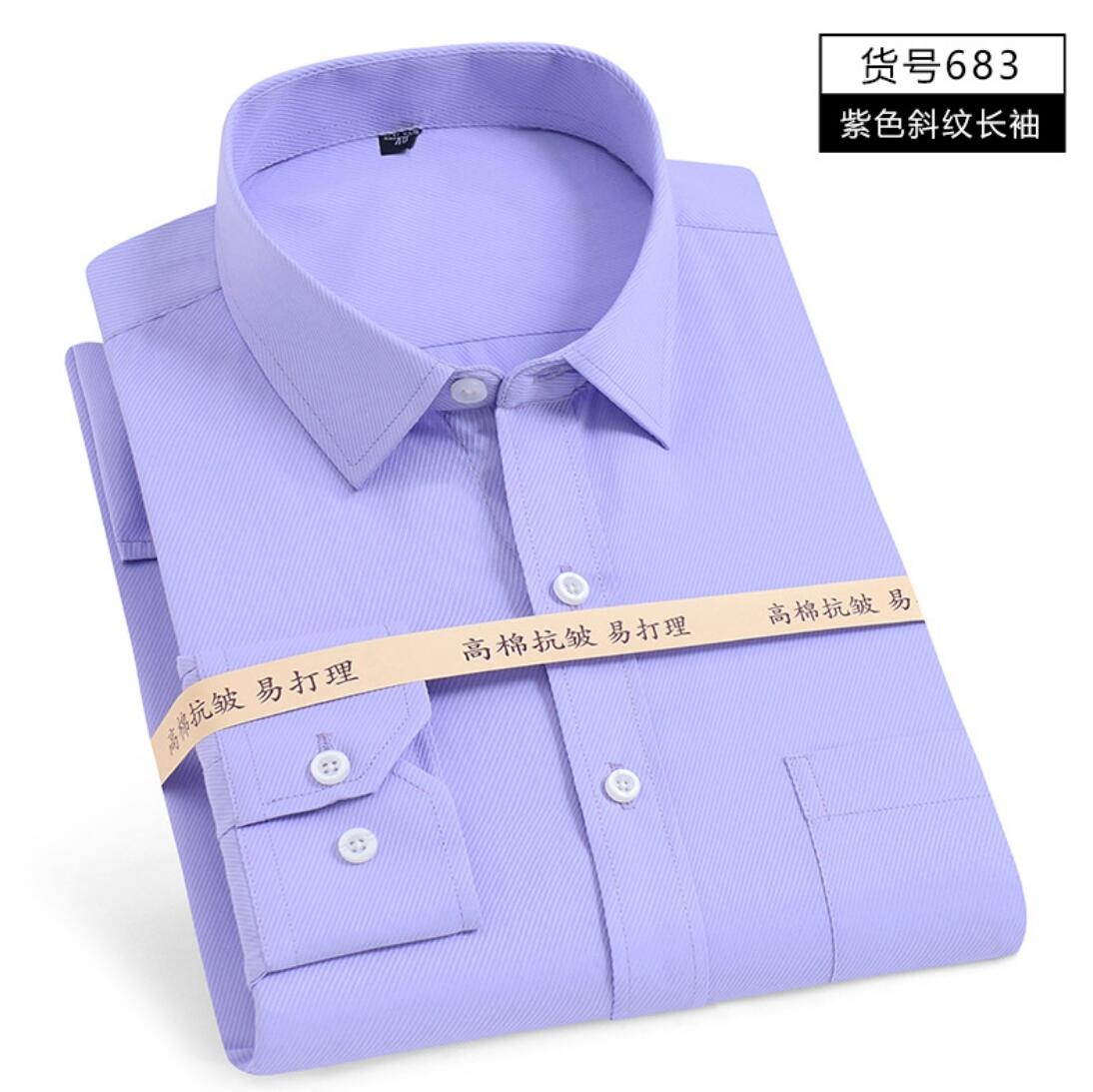 2020 NEW Men's Shirt Spring  Business Men's Solid Color Short J77 Sleeve White Shirt KW9209-1