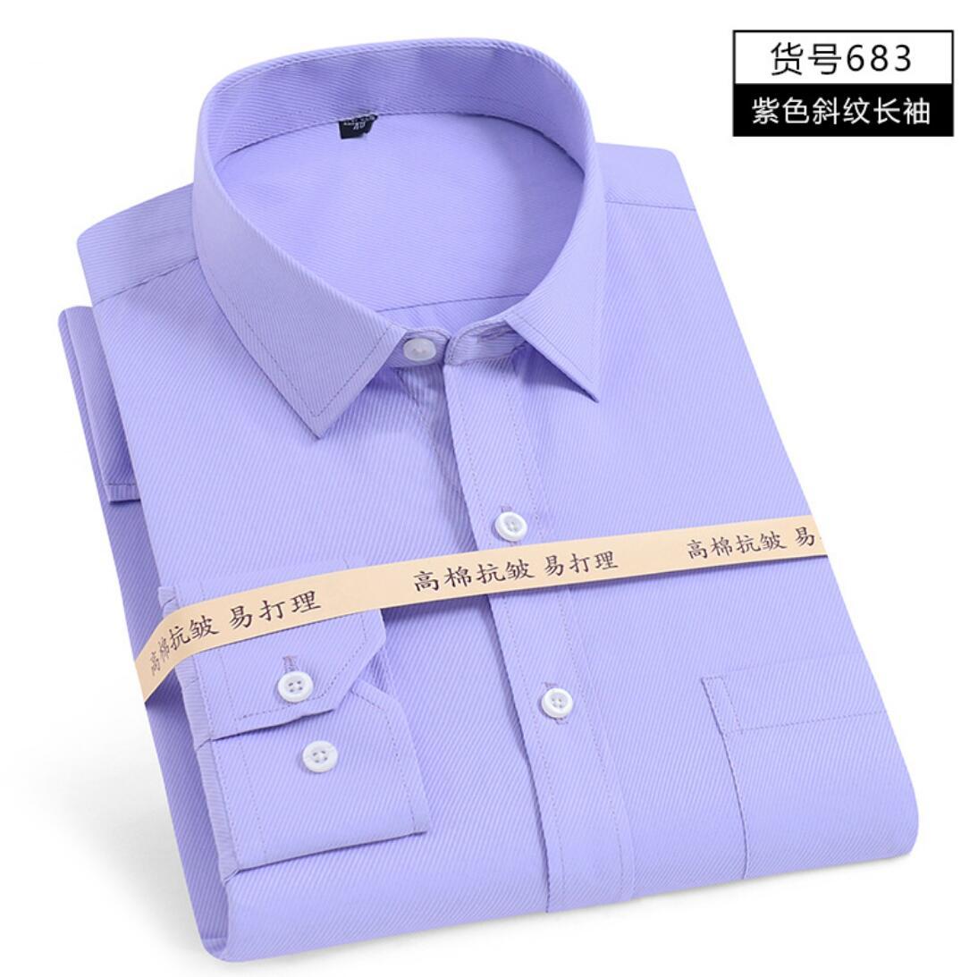 2020 NEW Men's Shirt Spring  Business Men's Solid Color Short J77 Sleeve White Shirt KW9209-1