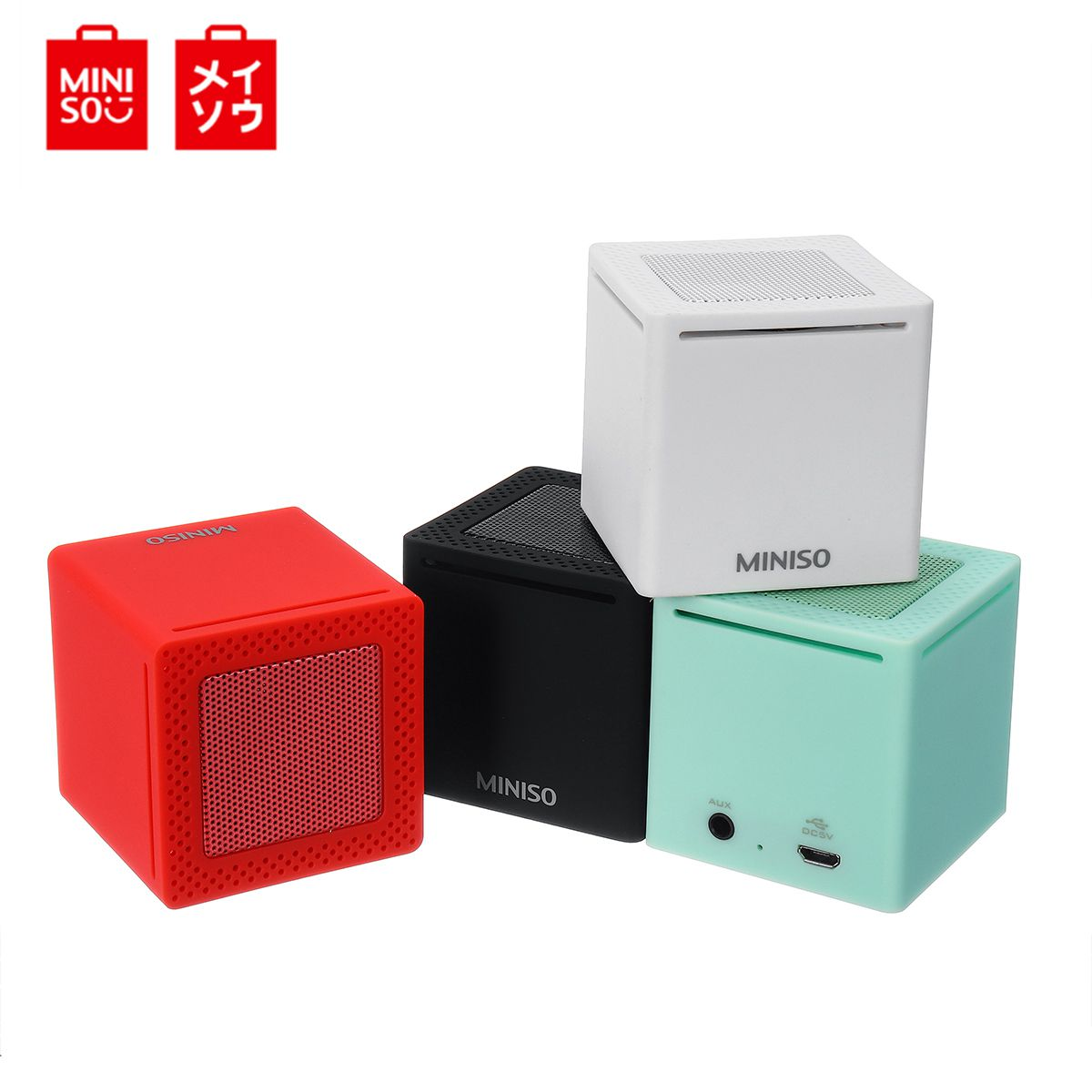 Globle Version Miniso Portable Bluetooth Speaker Mini Wireless Loudspeakers Speakers For Phone Computer Stereo Music Outdoor Portable Speakers Aliexpress