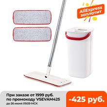 Eyliden Flat Squeeze Mop with Bucket Hand Free Washing Microfiber Cleaning Cloth for Kitchen Wooden Floor Cleaning