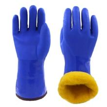 20 grad Männer Arbeit Thermische Handschuhe Winter Schutz PVC Wasserdicht Nicht slip Öldicht Tragen beständig Kalten Lagerung fischer