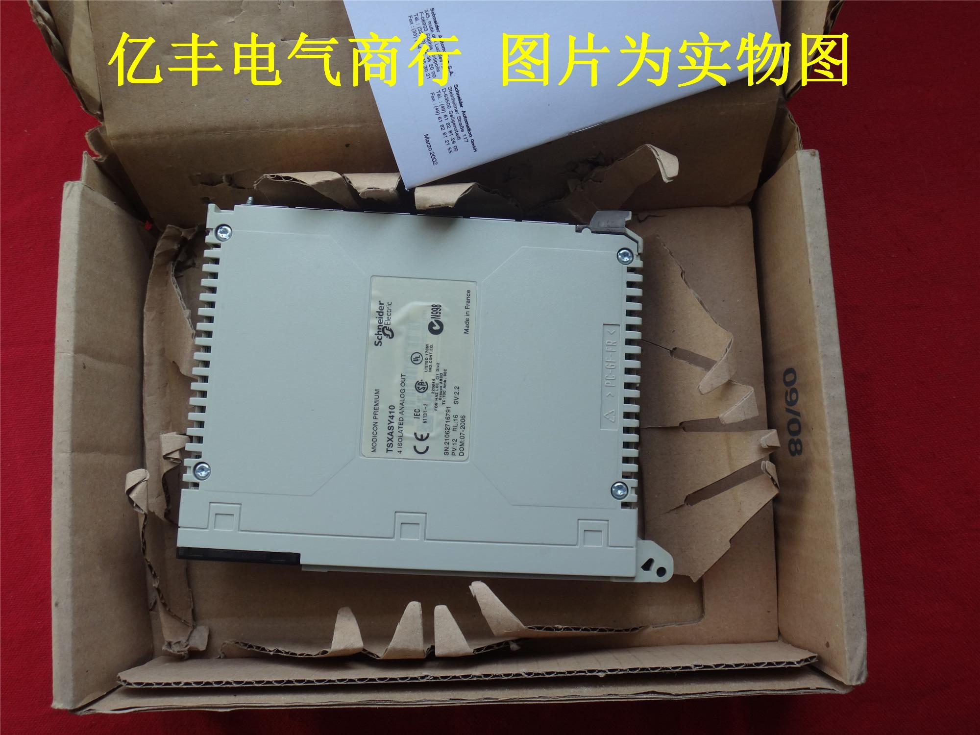 PLC Module TSXASY410  TSX-ASY-410