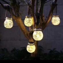Уличный водонепроницаемый светодиодный садовый светильник ip65