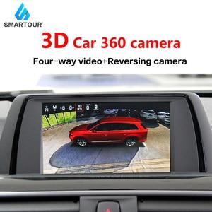Image 2 - รอบดูDVRรอบที่จอดรถบันทึกความปลอดภัย360องศาBird View Panoramaระบบด้านหน้าซ้ายขวาด้านหลังกล้อง