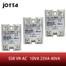 SSR -10VA/25VA/40VA VR To AC 40A white color Solid State Voltage Regulator SSVR