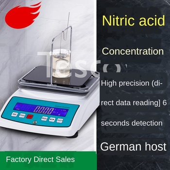 Liquid content determination Concentration tester detection Nitric acid concentration meter Nitric acid density meter smart meter networks intrusion detection system by design