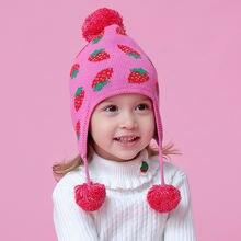 Шапка ушанка для девочек Зимняя Вязаная бини детская теплая