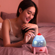 Rocket Starry Sky Night Light Planet Magic Projector Earth Universe LED Lamp Colorful Rotate Flashing Star Kids Baby Christmas