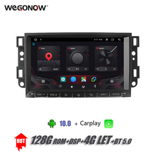 """8""""DSP Android10.0 4GB+128G Car DVD Player GPS Map carplay WIFI Bluetooth RDS Radio For Chevrolet Epica Aveo Captiva 2004  2012"""