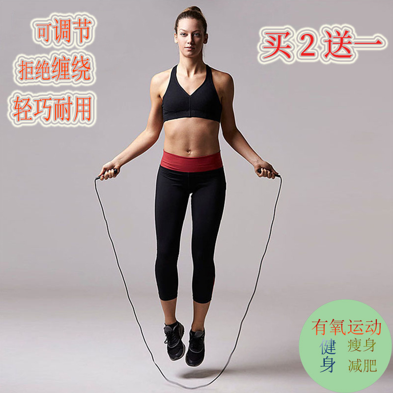 Jump Rope Fitness Sports Jump Rope Female Lengthen Regulation 2019 The Academic Test For The Junior High School Students Plastic