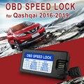 Автомобильный Авто OBD Plug And Play устройство блокировки скорости разблокировки для Nissan Qashqai 2016-2019