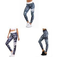 OUTAD Women Breathable Sport Yoga Pants Super Elastic Gym Fitness Running Tights Comfortable Quick Drying Yoga Leggings Top Sale