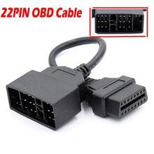 22 핀 16 핀 OBD OBD2 진단 커넥터 도요타 22PIN OBDII 케이블 어댑터 전송 도요타 22Pin OBD2 16Pin 플러그