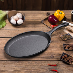 Cast iron fish pan small frying pan paint-free non-stick steak fried eggs multifunctional household gas cooker induction cooker
