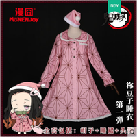 Hot! Demon Slayer Kamado Nezuko Pajamas Cosplay Costume Free Shipping F