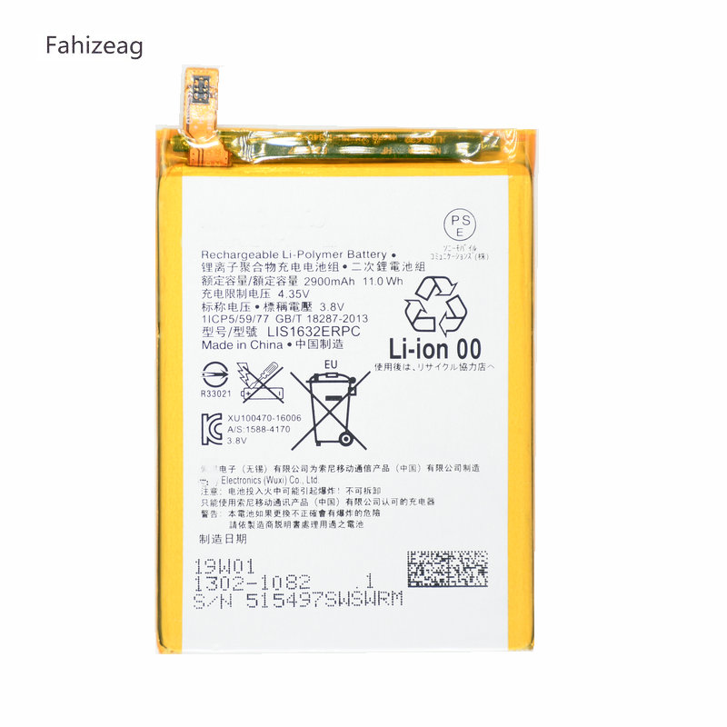 Fahizeag 2900mAh LIS1632ERPC replacement mobile phone <font><b>Battery</b></font> For Sony <font><b>Xperia</b></font> <font><b>XZ</b></font> XZs F8331 F8332 image