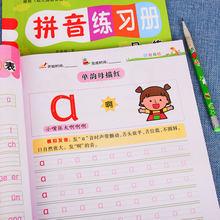 2 livros pinyin workbook + pinyin miaohong bebê aprendizagem precoce iluminação livro formação ortografia libros livres libro