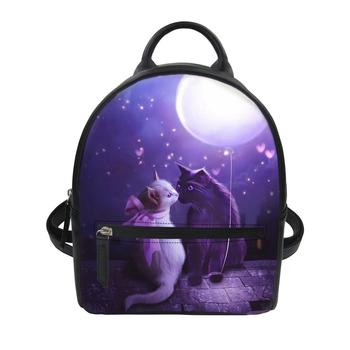 HaoYun Girls PU Leather Backpack Fantasy Cats Pattern Women's Backpack Cartoon Animal Design Female Mini Travelling Backpack цена 2017
