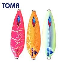 TOMA 1pc lento pesca señuelo de Metal para pesca vertical 200g 300g pescado de plomo de lanzamiento lento Jigging señuelo cuchara de agua salada aparejos de pesca de mar