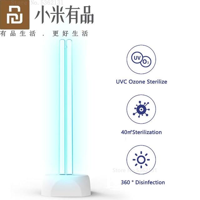 Youpin Huayi UV אוזון עיקור מנורת קוטל חידקים אור חיטוי מנורת 40 ㎡ אזור אולטרה סגול UV אוזון מעקר אור צינור