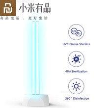 Youpin Huayi الأشعة فوق البنفسجية مصباح تعقيم الأوزون مبيد للجراثيم ضوء تطهير مصباح 40 ㎡ منطقة الأشعة فوق البنفسجية الأشعة فوق البنفسجية معقم الأوزون أنبوب ضوء