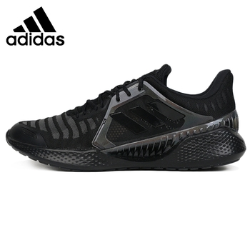 Original New Arrival Adidas ClimaCool Vent Summer.RDY LTD Men's Running Shoes Sneakers original new arrival official adidas climacool kurobe men s aqua shoes breathable outdoor sports sneakers