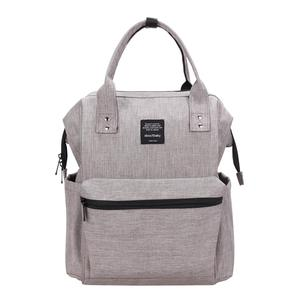 Aboutbaby Portable Maternity N
