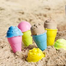 5 Pcs/lot Cute Ice Cream Cone Scoop Sets Beach Toys Sand Toy For Kids Children Educational Montessori Summer Play Set Game Gift