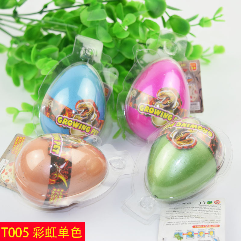 Huilong New Large CSoaked Water Hatching Egg Expansion Toy Easter Egg Children's Educational Toys Growing Dinosaur Egg