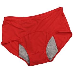Women's Panties Seamless Lingerie Leak Proof Menstrual Period Underwear Physiological Waist Pants Brief Breathable Underpants