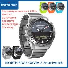 [Es] オリジナル北エッジメンズデジタルスポーツ腕時計ダイビング防水200メートルコンパス高度計バロメータークォーツgaviaスマート腕時計