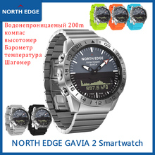 [Es] original north edge relógio esportivo digital masculino mergulho à prova dwaterproof água 200m bússola altímetro barômetro quartzo gavia relógio inteligente