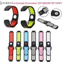 Silicone replacement strap For Garmin Forerunner 235 bracelet 220/230/620/630/735XT Smart Watch band