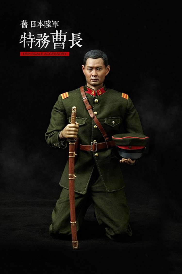 IN Stock CT010 Full Set 1/6 Former Japanese Army Sergeant of Spyorgnization Cao Chang Action Figure Model Green/Yellow Version 1