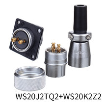 WEIPU WS20 TQ+Z Industrial Waterproof Power Connector IP67 M20 Screw Crimping 2Pin 3Pin 4Pin 5Pin Panel Electrical Connectors