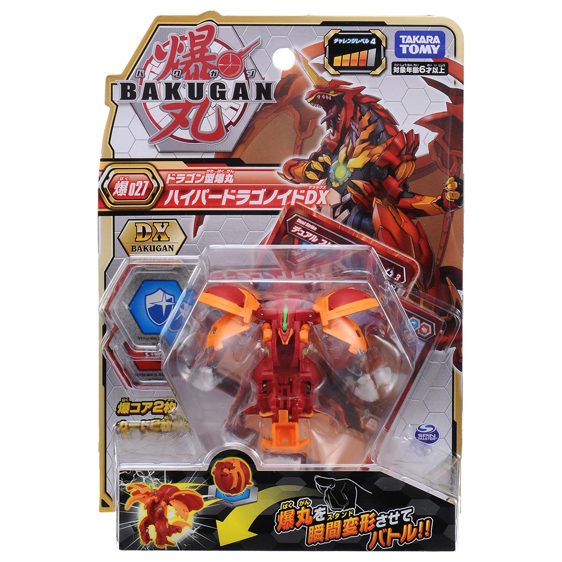 Takara Tomy Bakugan 027 <font><b>DX</b></font> Battle Brawlers Baku BakuCores Battle Planet Table Game Dragonoid Ball <font><b>Toys</b></font> for Kids Gifts image