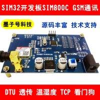 STM32 SIM800C MCU Placa de Desenvolvimento GSM GPRS Telefone Controle Remoto Mensagem Curta Comunicação Substitui 900A|Leitores de cartão de controle|   -