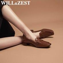 Will & zest женские лоферы 2020 квадратный носок; Обувь на низком