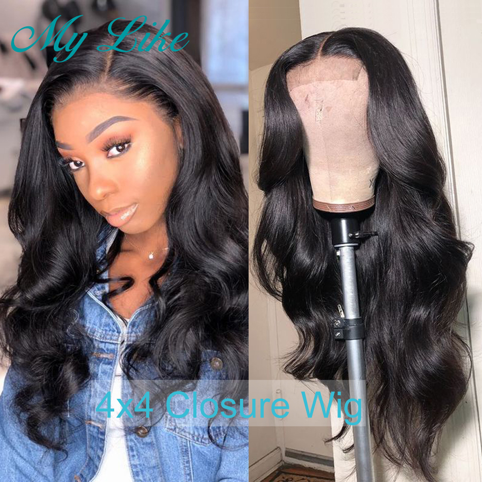 MY Like 4x4 Closure Wig Brazilian Body Wave Human Hair Wigs Non-remy Hair Lace Closure Wigs 130% Density