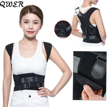 Student Braces Supports Belt Posture Correction Adjustable Back Posture Corrector Clavicle Spine Back Shoulder Lumbar Support цена 2017
