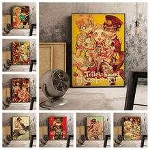 Jibaku Shounen Hanako-kun аниме Ретро Настенный декор для гостиной домашний декор художественный Декор качественная Картина на холсте постер A769